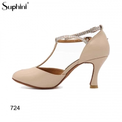 Suphini new design handmade nude color sheepskin light pink party socail salsa latin dance shoes